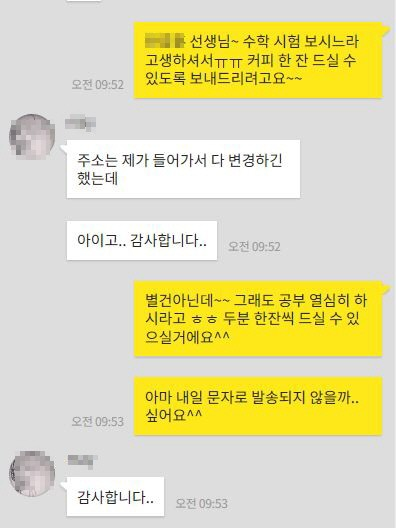 꾸미기_안성주.JPG