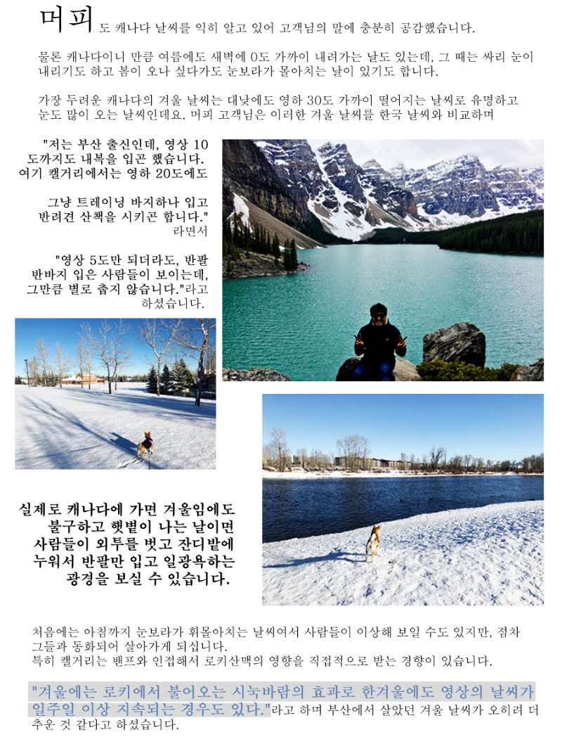 interview-김지영2.jpg