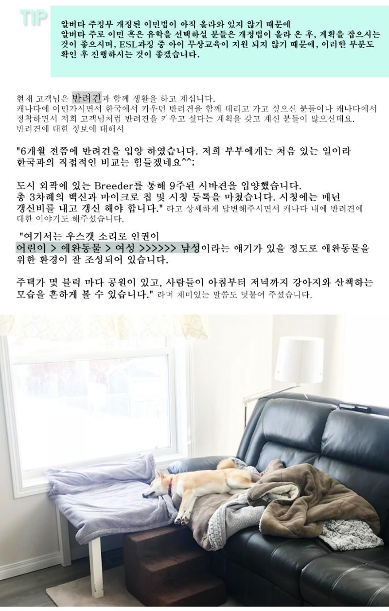 interview-김지영5.jpg