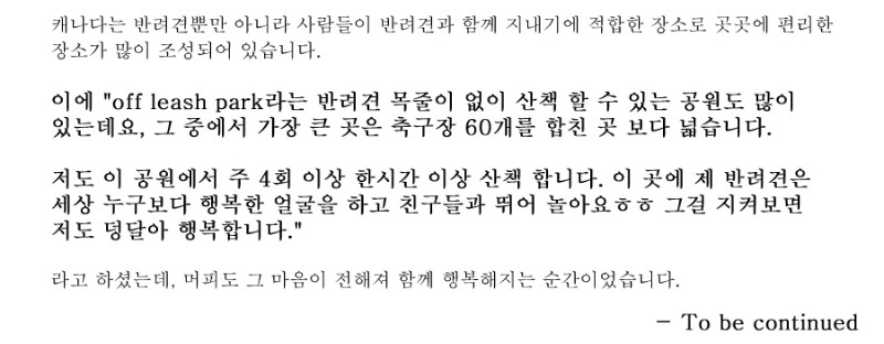 interview-김지영6.jpg