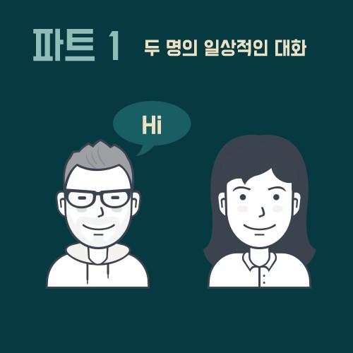 카드뉴스듣기4.jpg