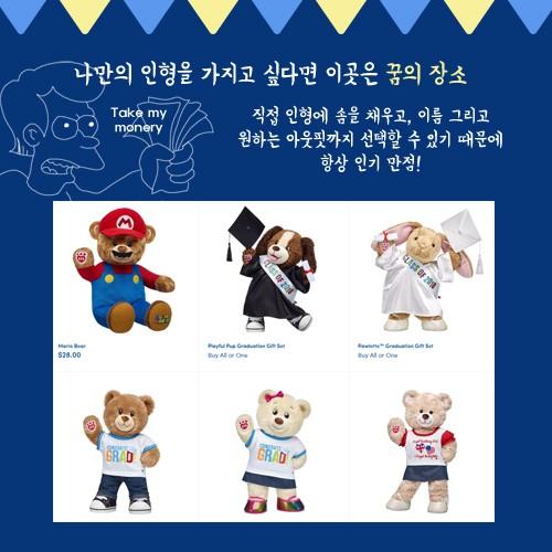 카드뉴스쇼핑3 copy.jpg