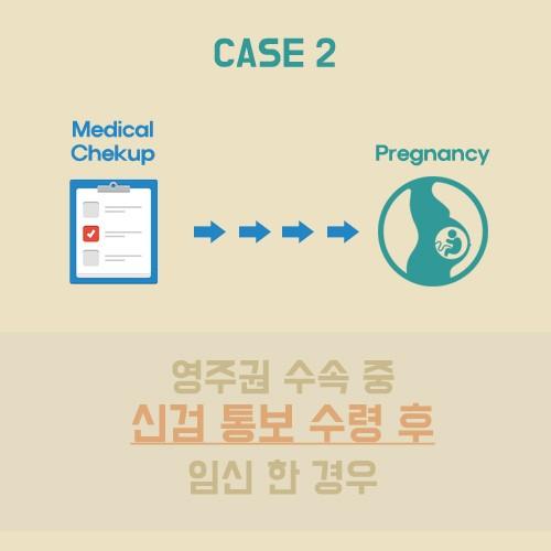 pregnancy4.jpg