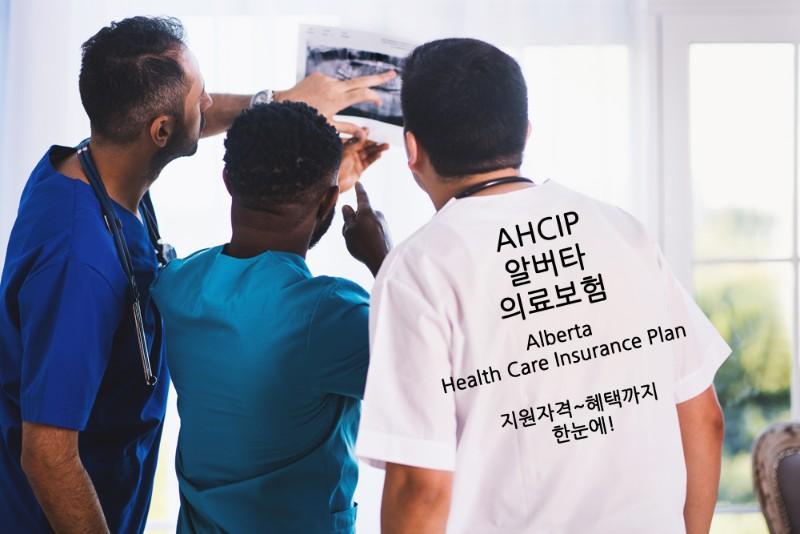 check-up-clinic-dentist-1170979 copy.jpg