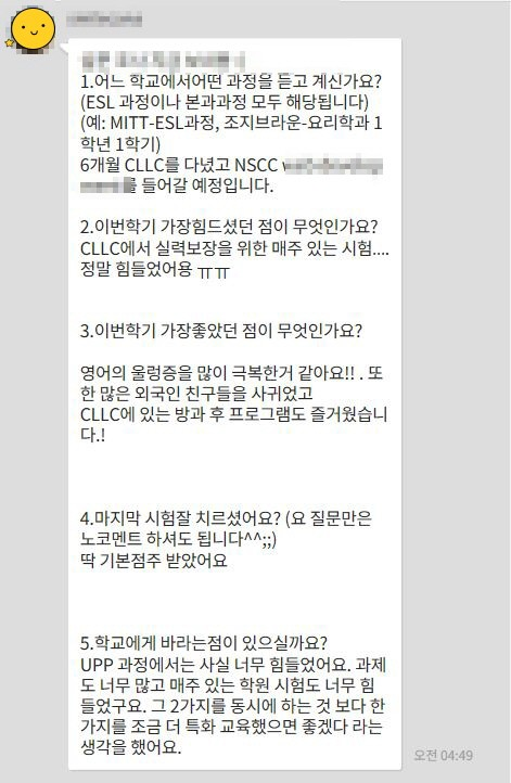 꾸미기_cllc 후기.JPG