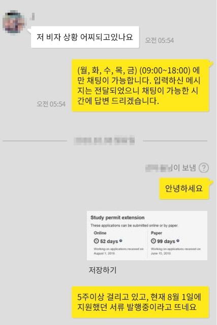[꾸미기]비자연장.jpg