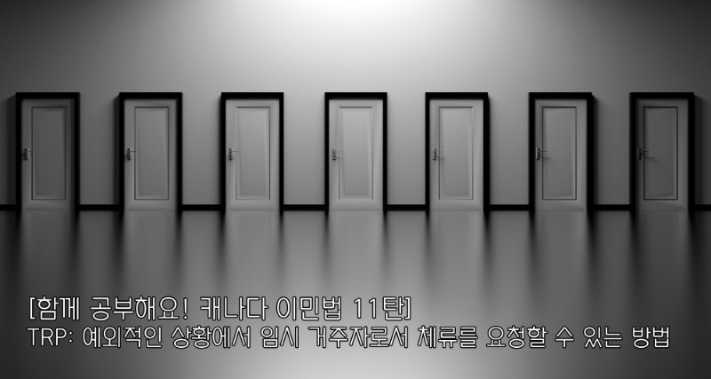 black-and-white-doors-277017.jpg