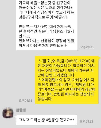 [꾸미기]rrc레벨테스트2.JPG