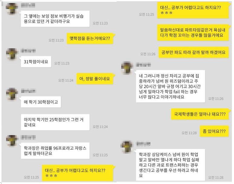[꾸미기]수정3.JPG