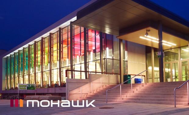Mohawk 10.jpg