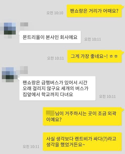[꾸미기]집설명3.JPG