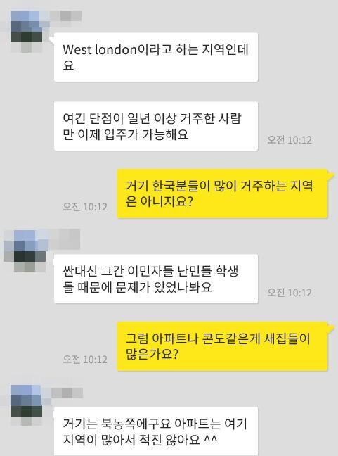 [꾸미기]집설명4.JPG