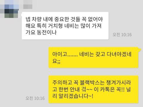 [꾸미기]지역설명2.JPG