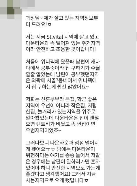 [꾸미기]집소개.JPG