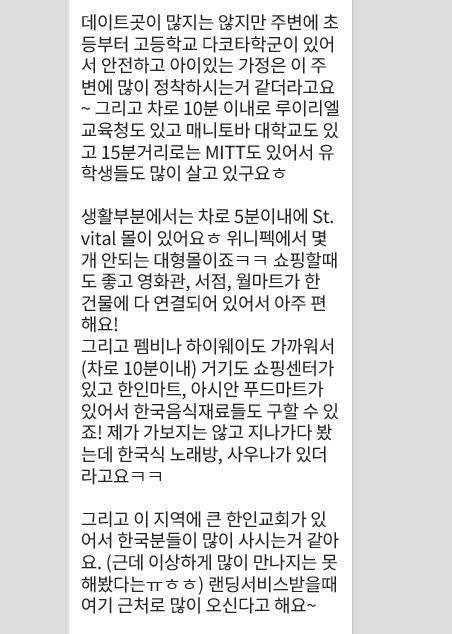 집소개2.JPG
