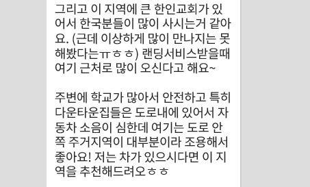 집소개3.JPG