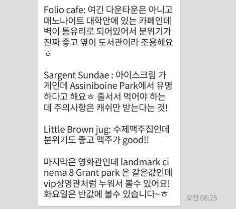 맛집정보2.JPG