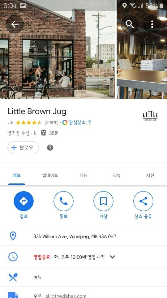 little brown jug.jpg