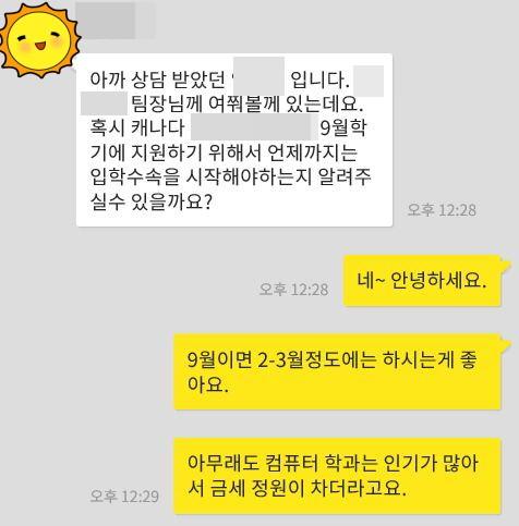 [꾸미기]20대 상담.JPG