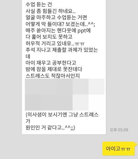 [꾸미기]윈저.JPG