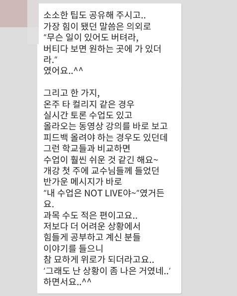 [꾸미기]윈저2.JPG