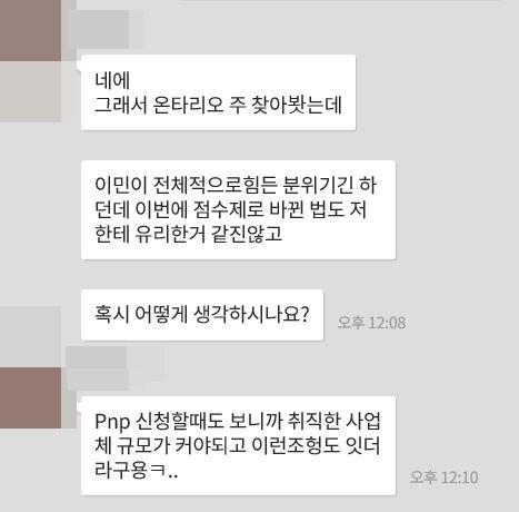 [꾸미기]지역고민3.JPG