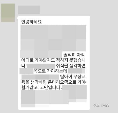 [꾸미기]지역고민.JPG