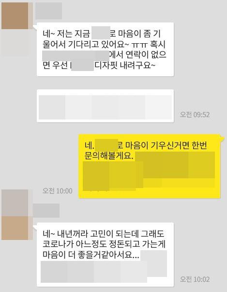 [꾸미기]지역고민4.JPG