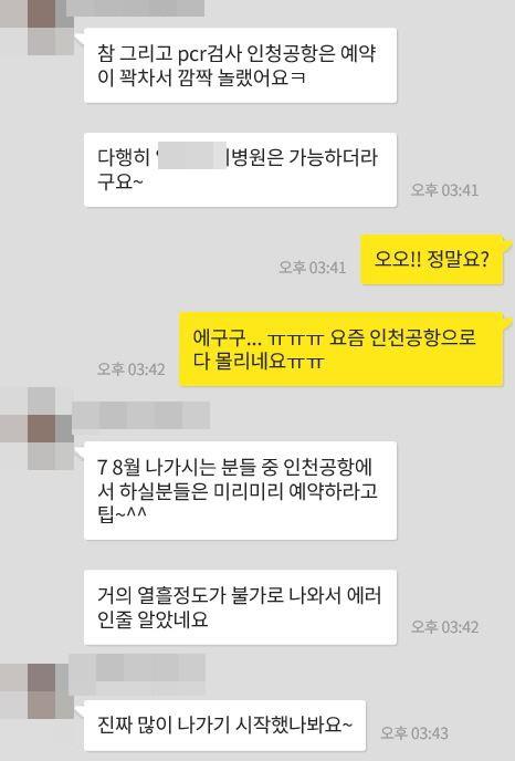 [꾸미기]dfadfa.JPG