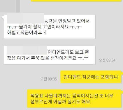 [꾸미기]인디맨드.JPG