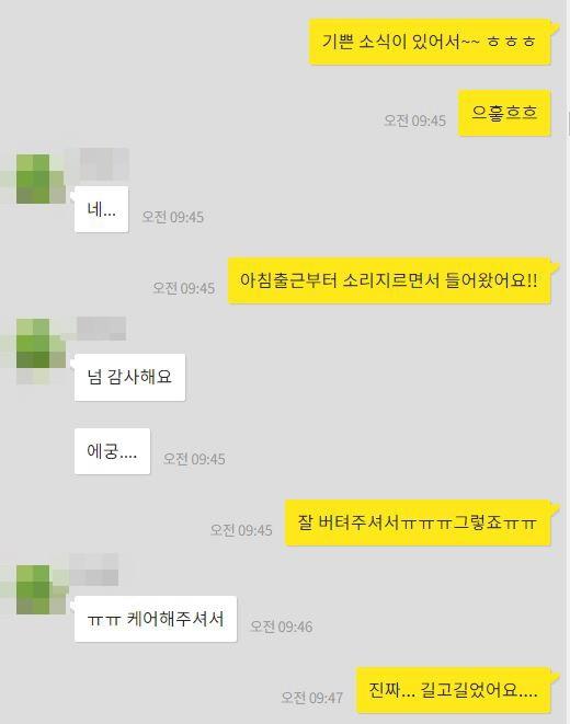 [꾸미기]인디맨드 영주권2.JPG