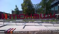 모학컬리지(Mohawk College)에서 컴퓨터엔지니어링 공부하기