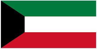 쿠웨이트 신원조회