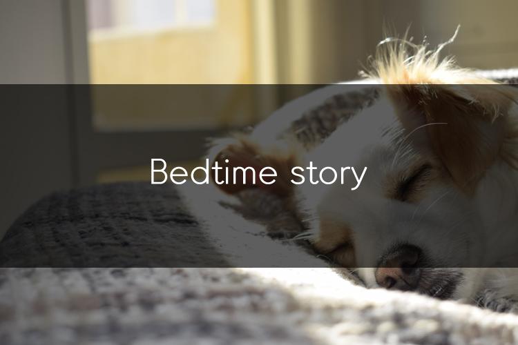 Bedtime Story를 읽을 수 있는 사이트!