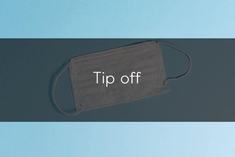 머피의 오늘의 문법! Tip off